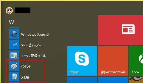 windows10acs2