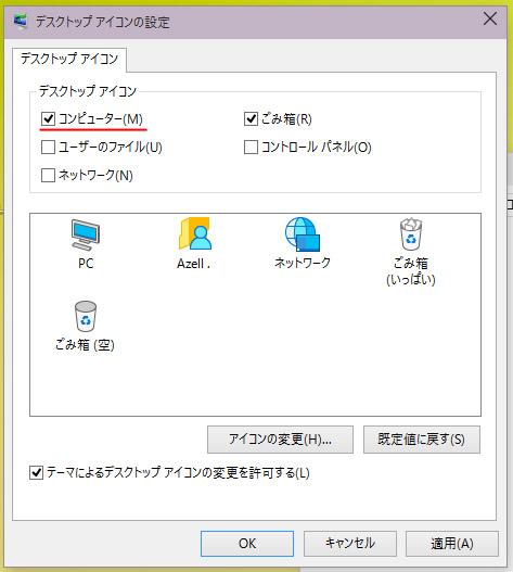 mycomputer2