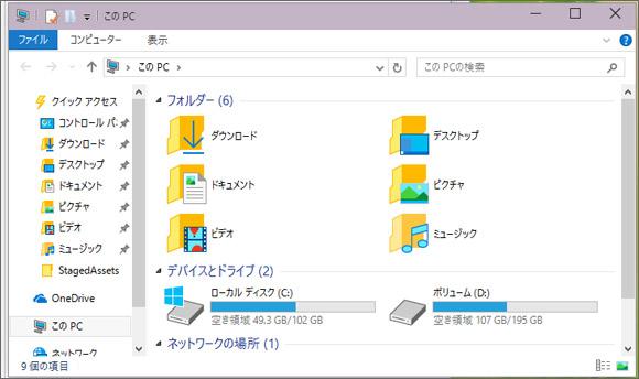 mycomputer4