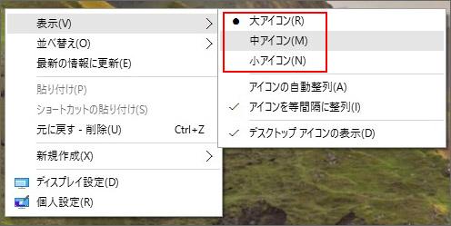 desktopicon1