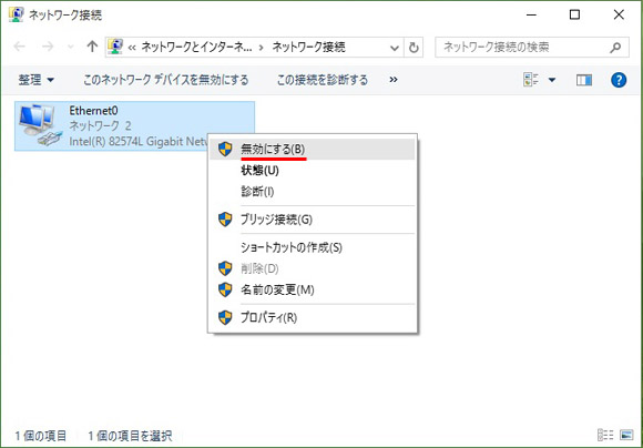 network-cut5