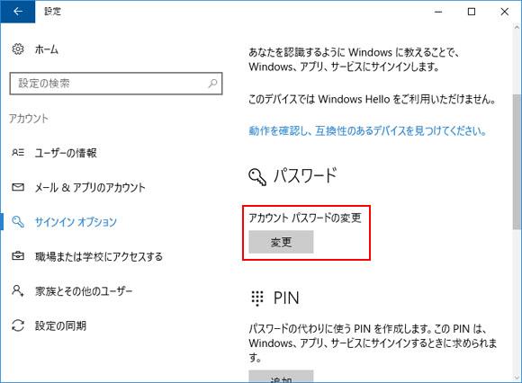 passwords3