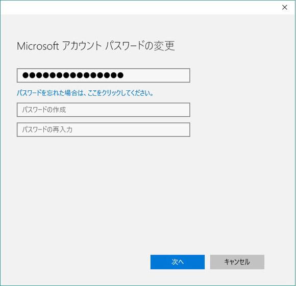 passwords7