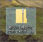 zipfile3