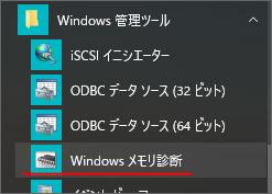 Memorytest2