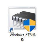 memorytest3