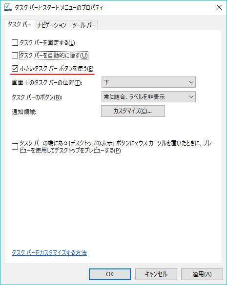 taskbar-hosoi2