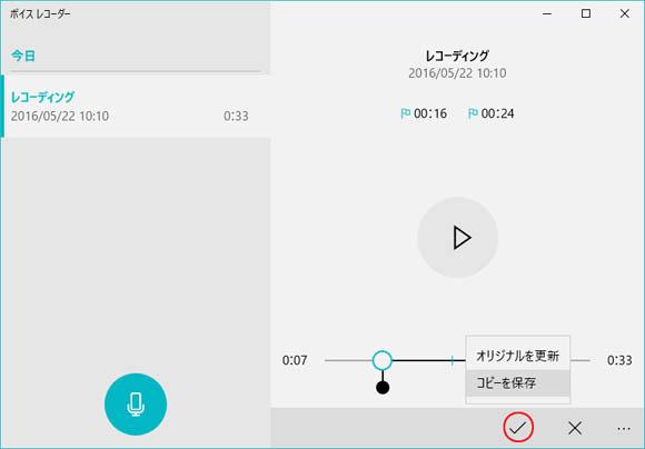 voice9