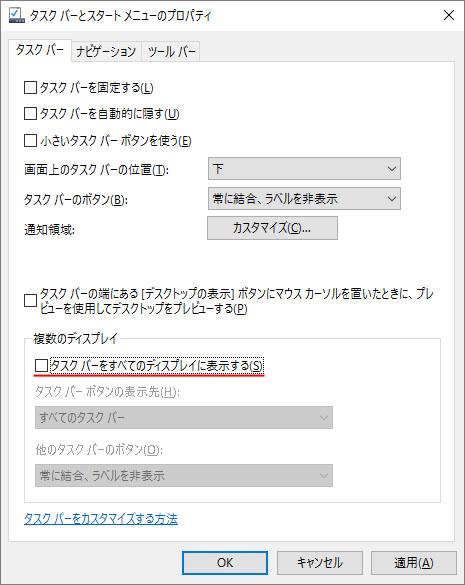 dual-taskbar3