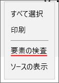 edge-phone3