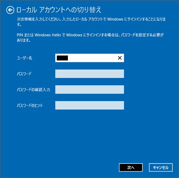 localpassword2