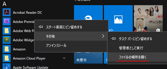 win10-shortcut4