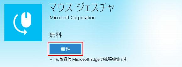 edge-mouse7