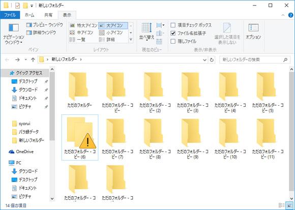 win10-folder4