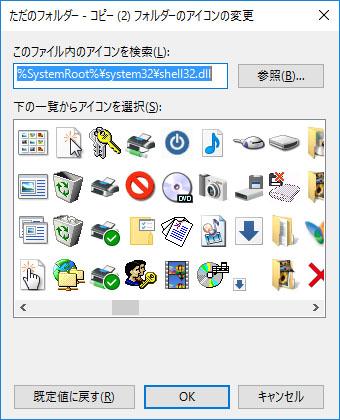 win10-folder7