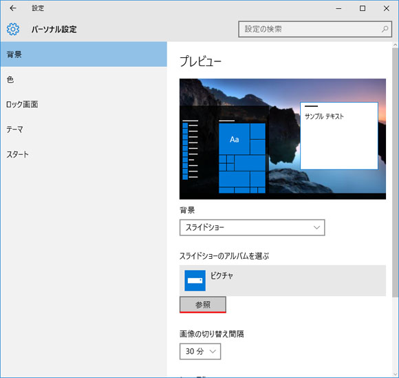 win10-wrowg-display3
