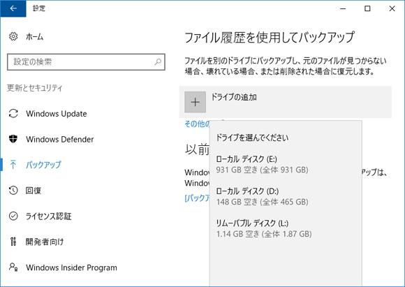 file-history3