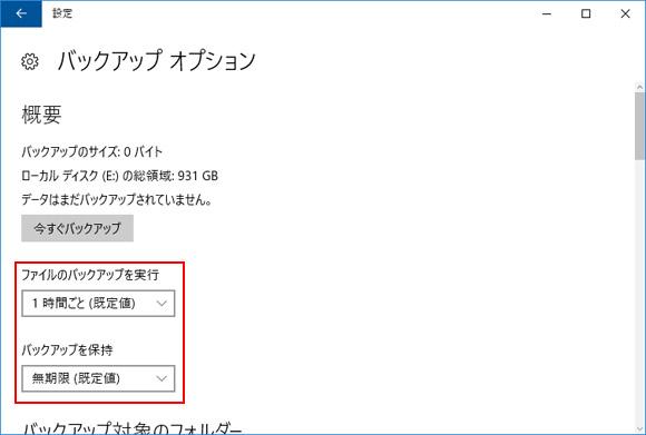 file-history5