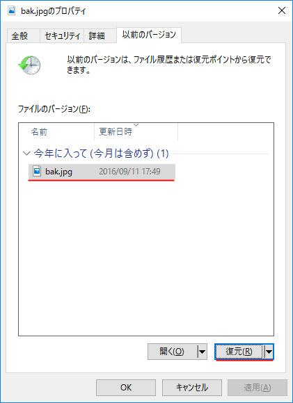 file-history8