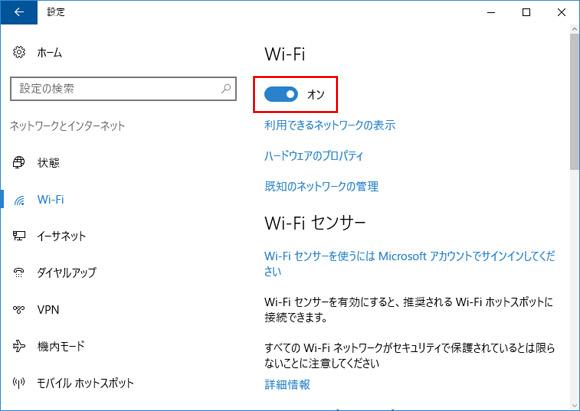 wi-fi-mukou2