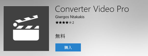converter-video