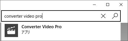 converter-video3