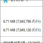 filesize