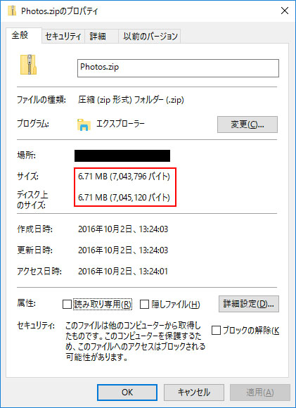 filesize3
