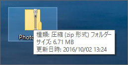 filesize4