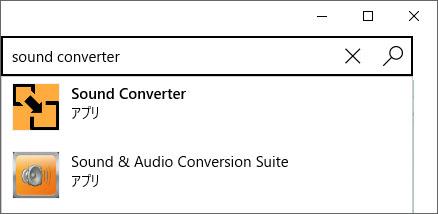 soundconverter2