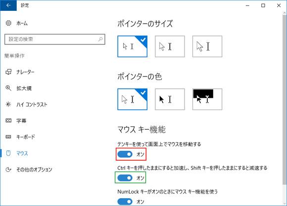mouse-keybord